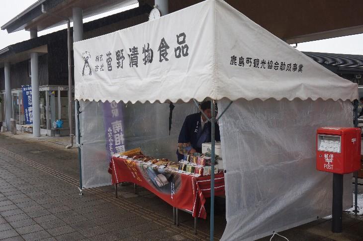 道の駅「南相馬」 開駅10周年記念感謝祭