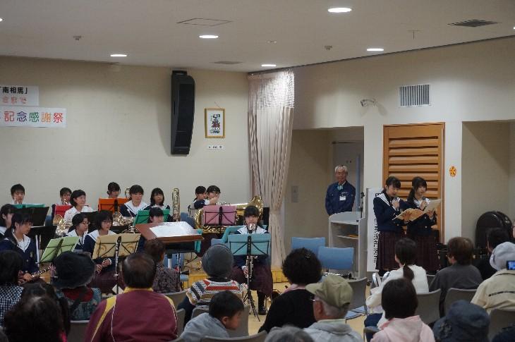 原町第二中学校演奏部による演奏