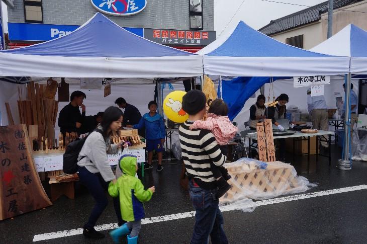 『小高区文化祭』・『おだか秋まつり』