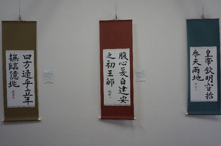 相双地区高等学校美術書道展