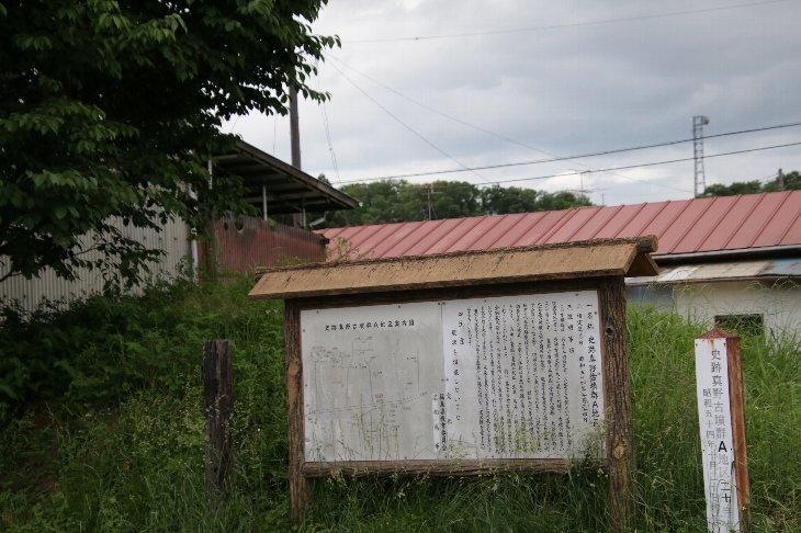 【南相馬市鹿島区】真野古墳群