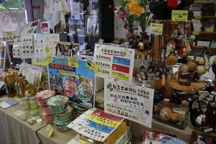 松永牛乳ステッカー「南相馬観光協会」