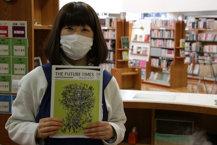 南相馬市立中央図書館で『THE FUTURE TIMES』