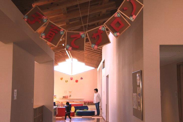 南相馬市小高区復興拠点施設 小高交流センター「子育てサロン」