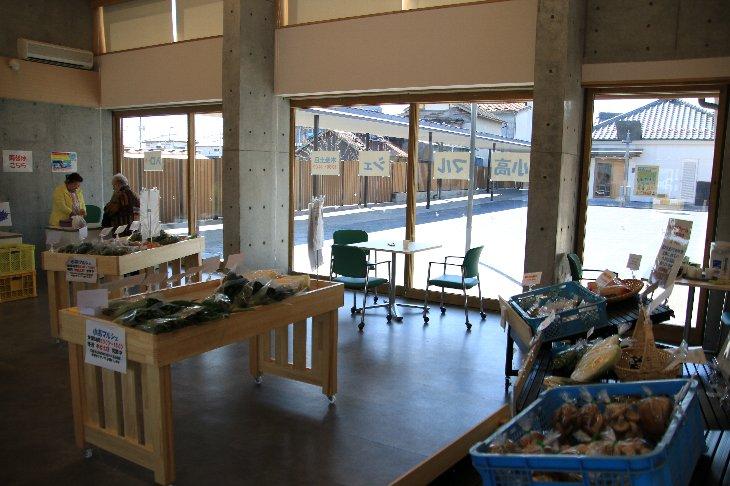 南相馬市小高区復興拠点施設 小高交流センター「小高マルシェ」