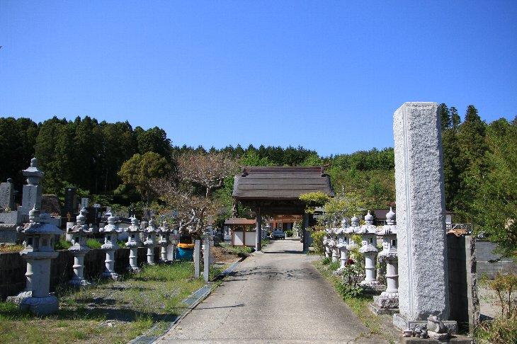 【浪江町】清水寺