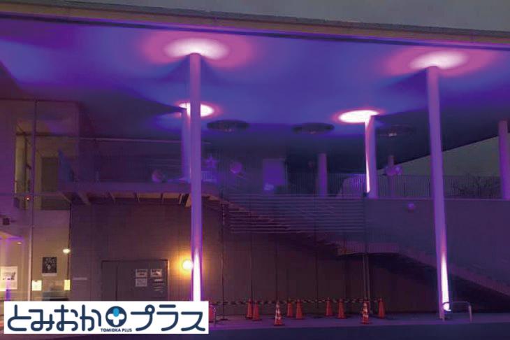 とみおかイルミネーション2019