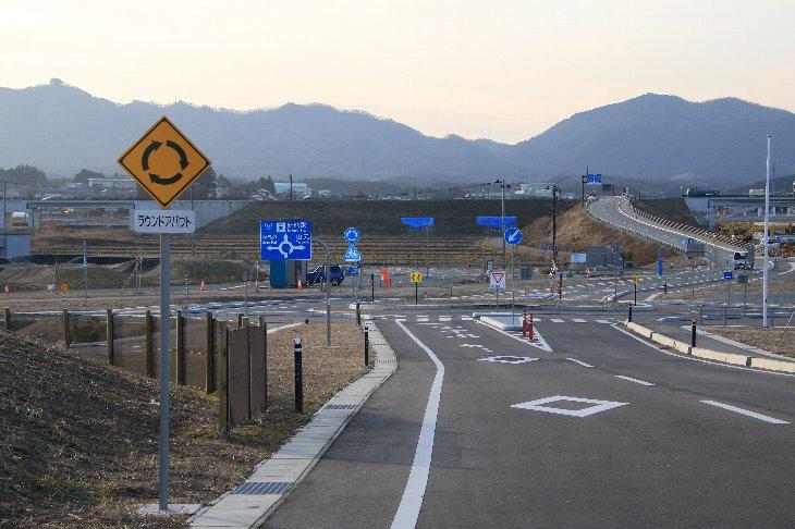 【新地町】福島県内初・環状交差点(ラウンドアバウト)