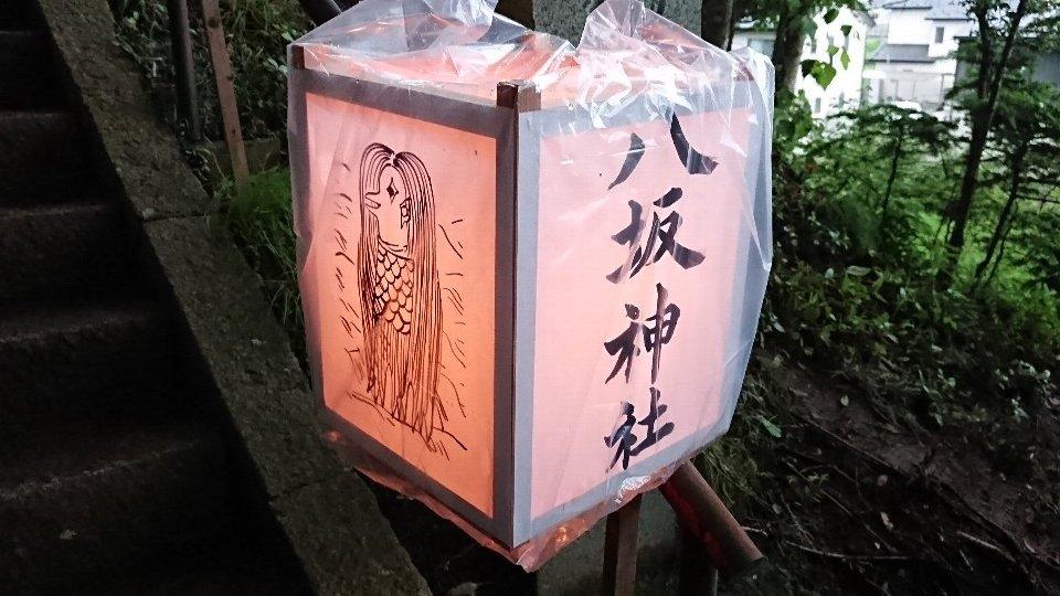小泉八坂神社お夜籠り25