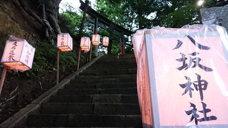 小泉八坂神社お夜籠り23