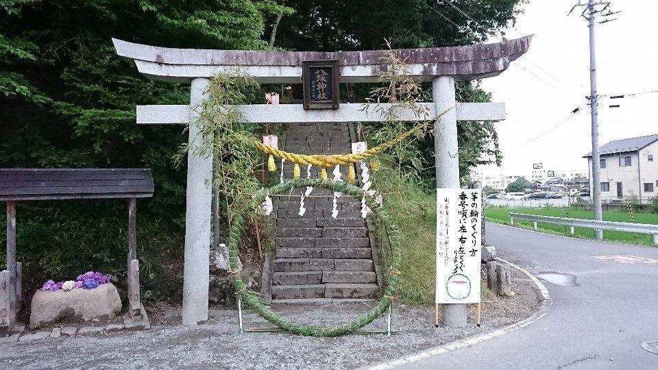 小泉八坂神社お夜籠り9