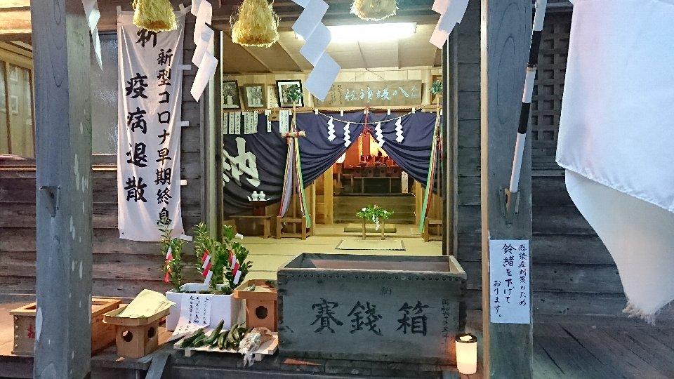 小泉八坂神社お夜籠り17