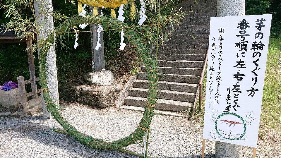小泉八坂神社お夜籠り10