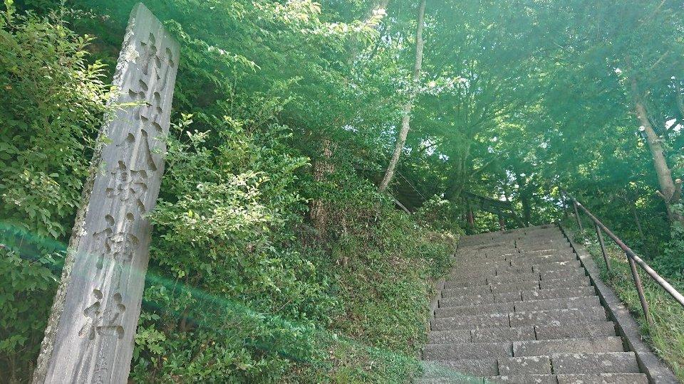 小泉八坂神社お夜籠り29
