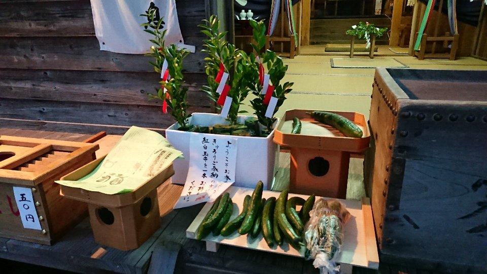 小泉八坂神社お夜籠り18