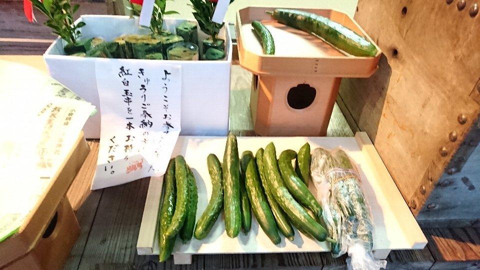 小泉八坂神社お夜籠り19