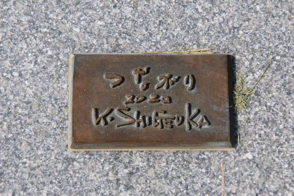 ふかや風の子広場13