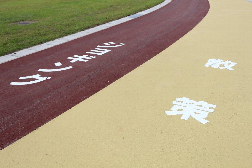 相馬尾浜こども公園4
