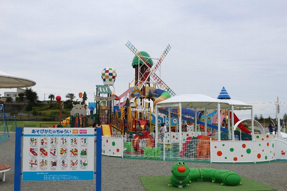 相馬尾浜こども公園1