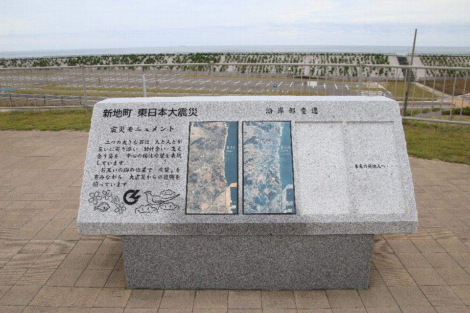 釣師防災緑地公園8