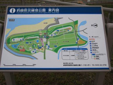 釣師防災緑地公園1