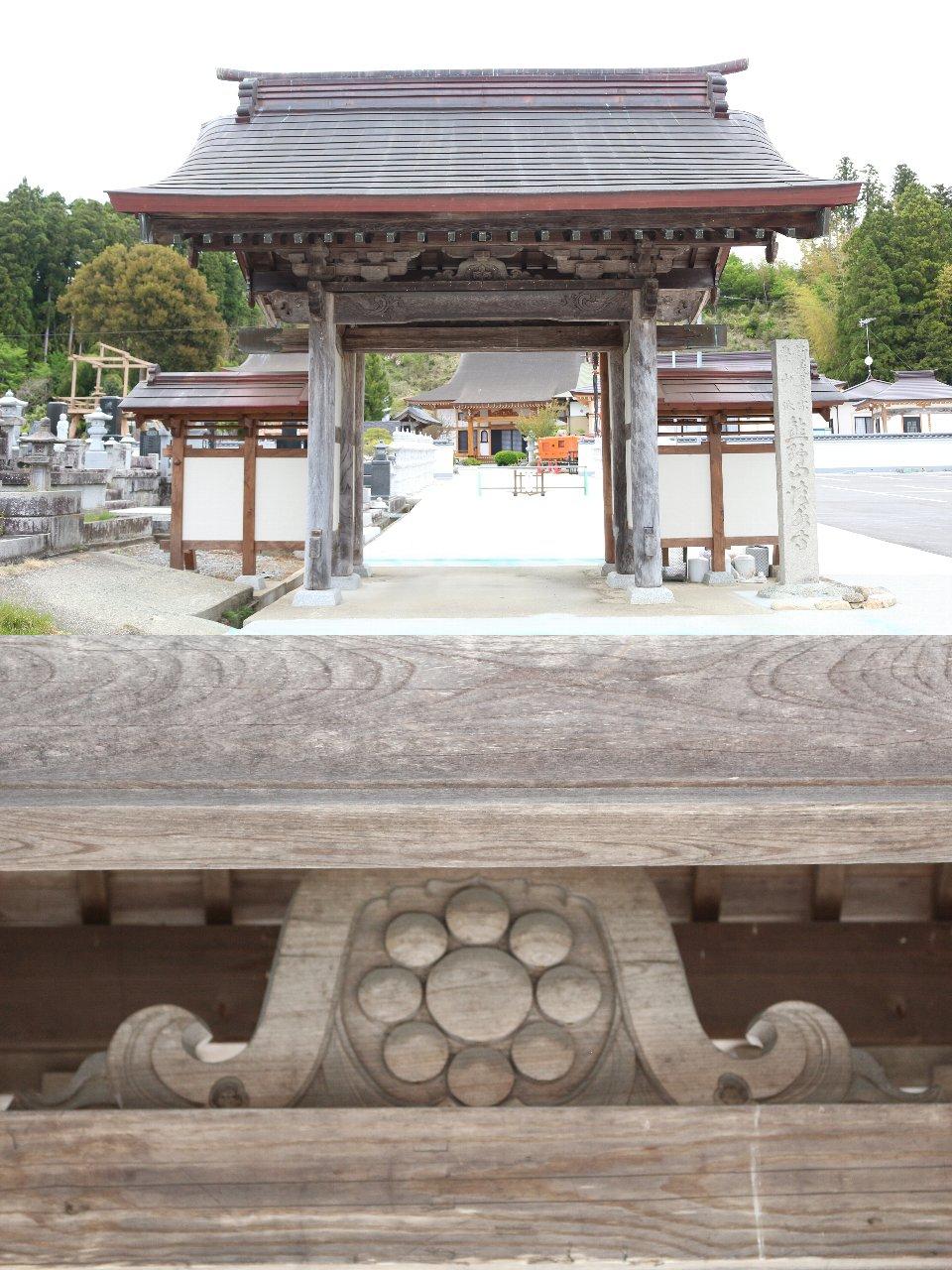 清水寺 - 浪江町