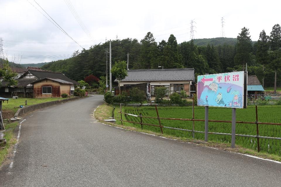平伏沼 - 川内村3