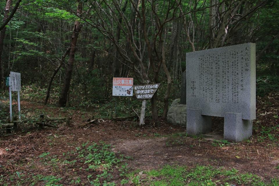 平伏沼 - 川内村6