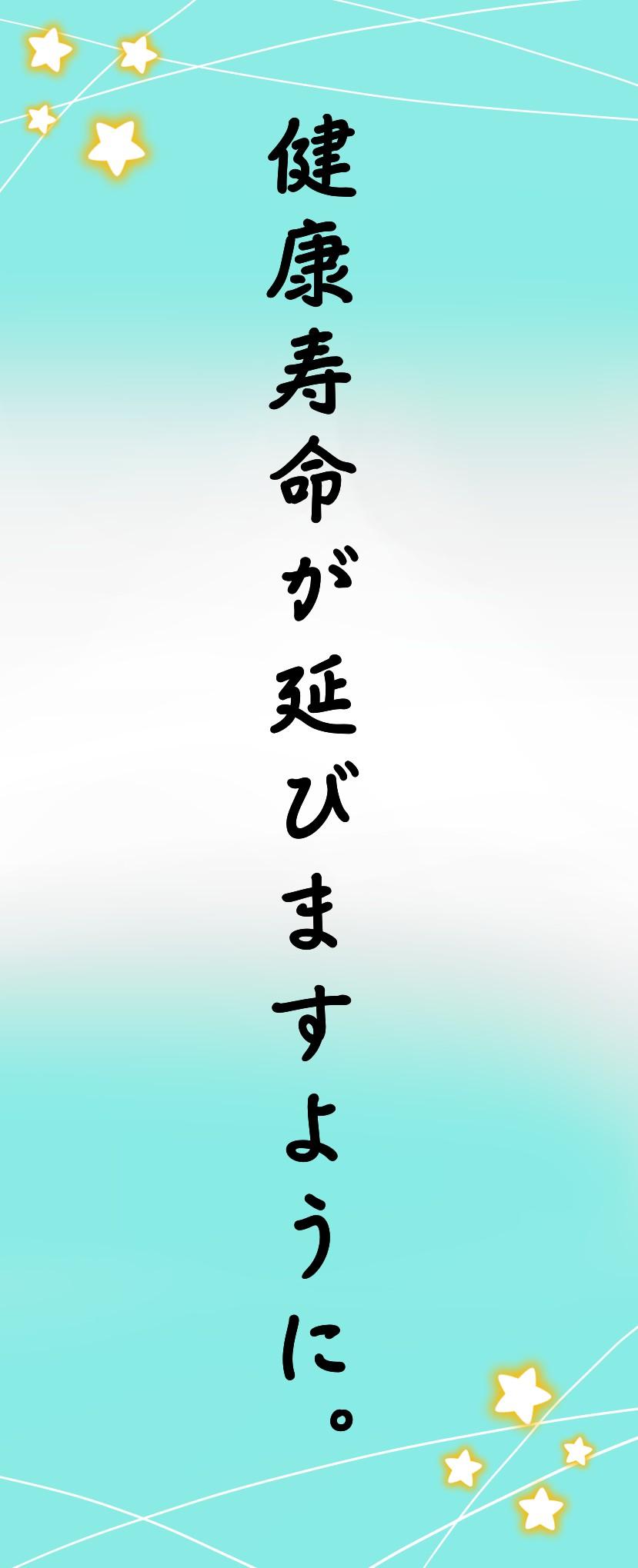 双葉駅七夕飾り9