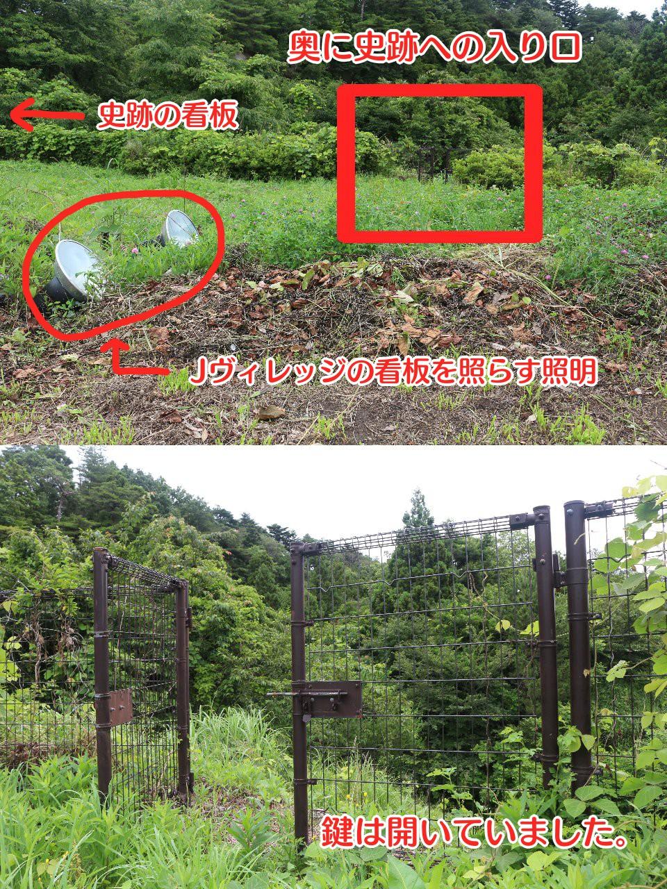 岩沢磨崖仏2