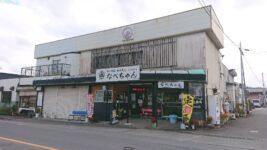 渡部商店なべちゃん1